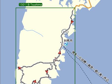 2015 第一回対馬油汚染海鳥調査初日(1/18)調査LOG