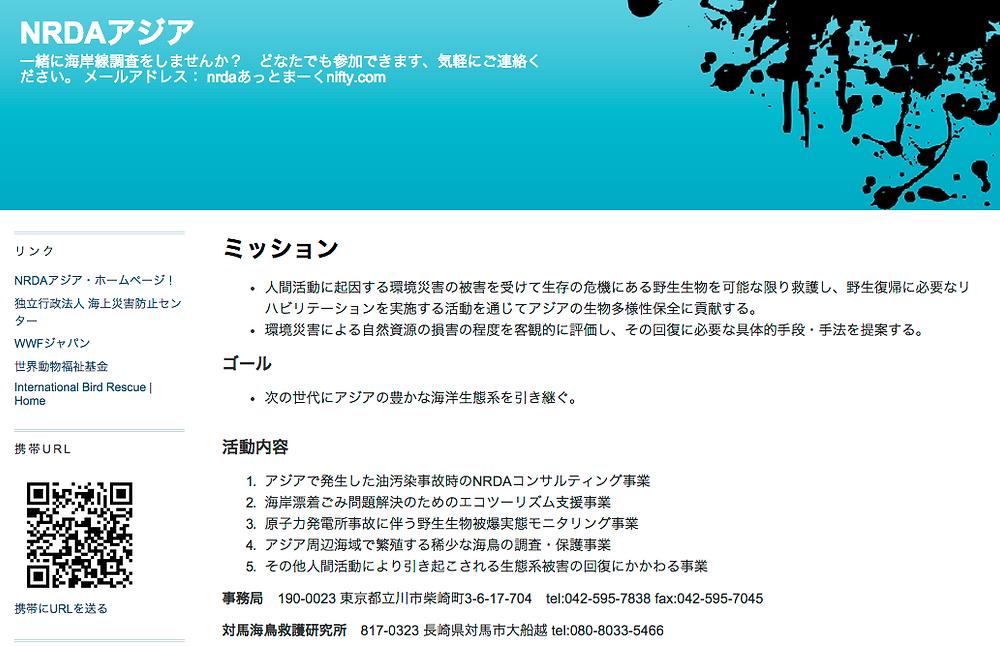 スクリーンショット 2014-10-31 20.13.38.png