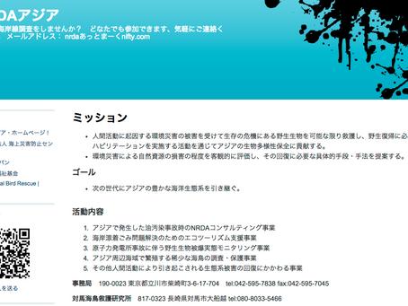 過去のブログサイト