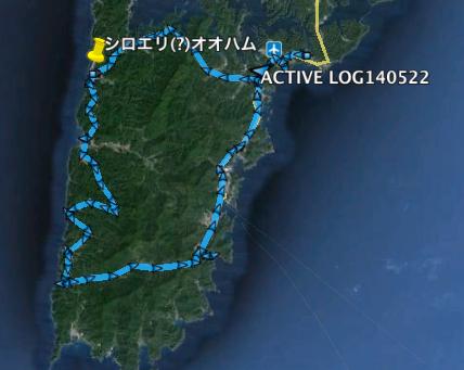 2015 対馬油汚染海鳥調査第3回初日(2/9)調査ログ