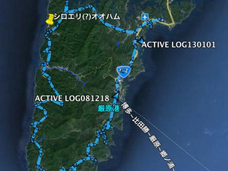 2015 対馬油汚染海鳥調査第2回三日目(2/3)調査ログ