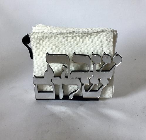 Shabat Shalom porta guardanapo