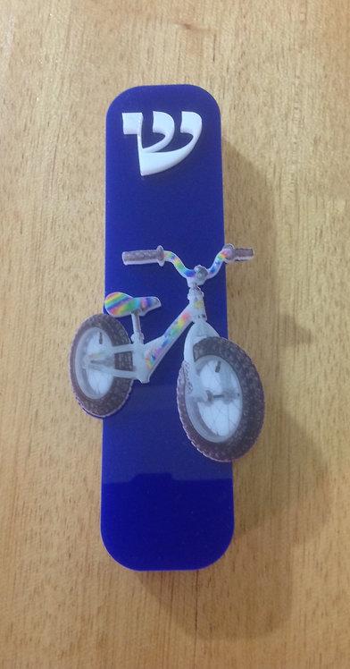 Mezuzá Bicicleta