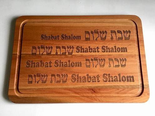Tábua Shabat shalom