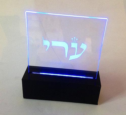 Luminaria Nomes de Deus Kabbalah