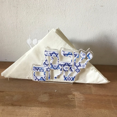 Porta guardanapo shabat shalom