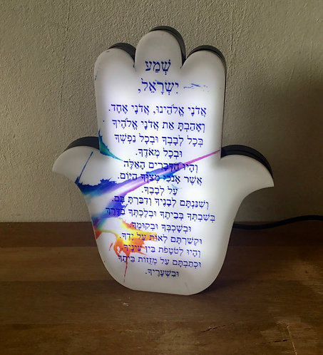 Hamsa design com Shemá Israel