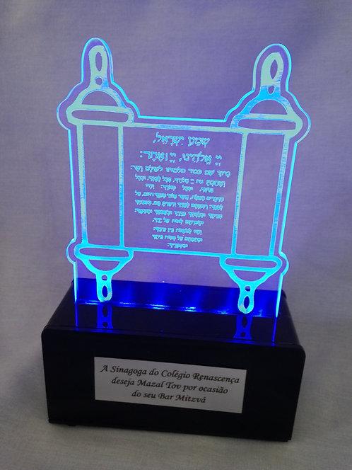 Torá com Shemá Israel