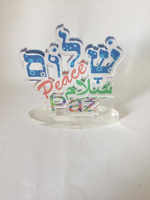 Shalom é paz!