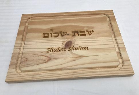 Tábua para Shabat