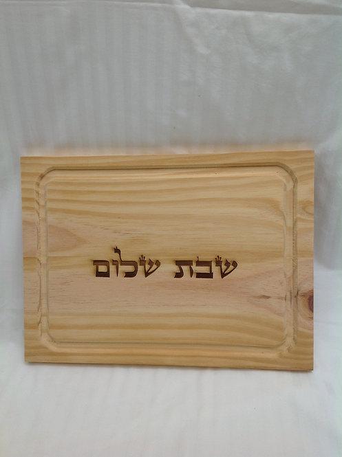 Tábua Shabat Shalom!