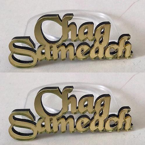 Porta guardanapos ind. Chag Sameach