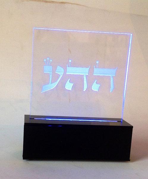 Luminaria de led Hei Hei Ain