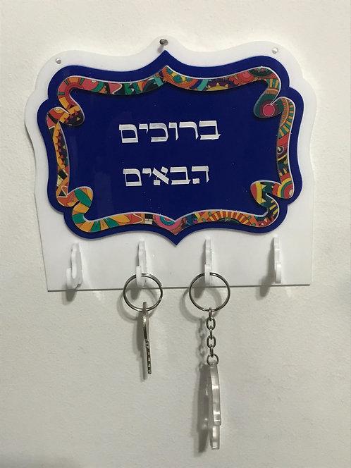 Porta chaves Bruchim Habaim
