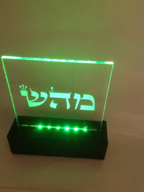 Luminaria de led Kabbalah
