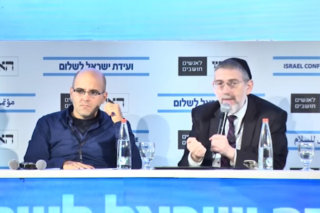 ועידת ישראל לשלום 2015