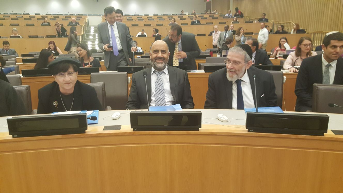 Sheikh R. Bader & R' M. Melchior