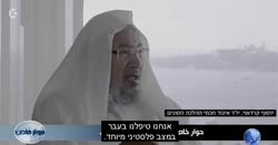 קריאה להפסיק את הפיגועים בישראל