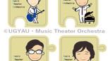 Music Theater Orchestra (ミュージシャンMTO公式グッズ用イラスト)       Mac Illustrator