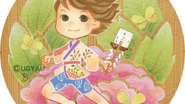 開運十二支紋 - 亥 -       松の板 φ170mm アクリル 色鉛筆 2016.4