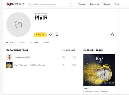 Entrée du titre TIME sur  la  plateforme de téléchargement Russe Music Yandex