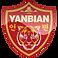 1503438043yanbian-funde-football-logo-pn