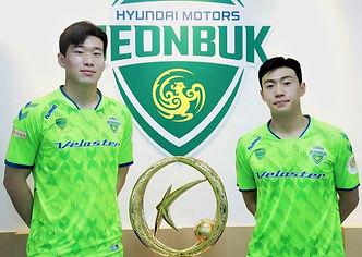 Foto 19 (Seung Gyu Han & Keun Ho Lee to