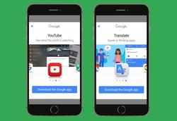 Google ad2