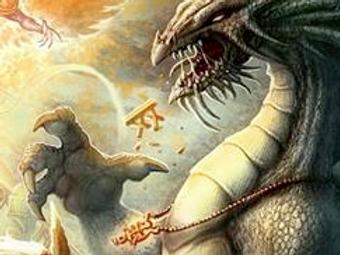 La Clique (jeux style donjons dragons)