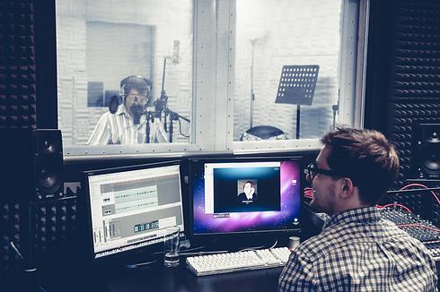 Recording Studio Oxford