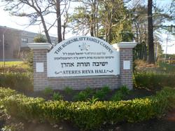 Yeshiva Toras Ahron