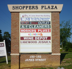 Shoppers Plaza