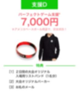 shien_d.jpg