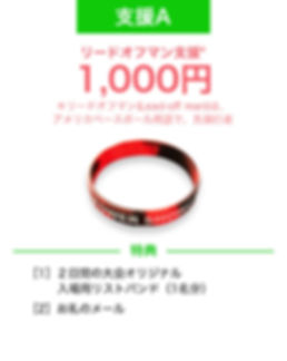 shien_a.jpg