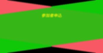 top-image19.png