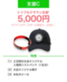 shien_c.jpg
