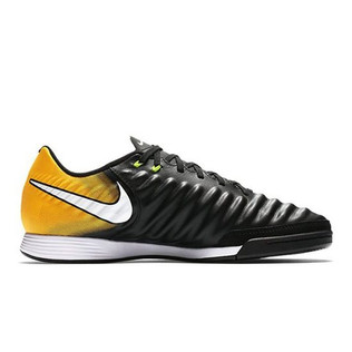 Nike tempo legend
