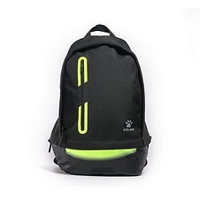 ruksack-lince-e1587646521790.jpg