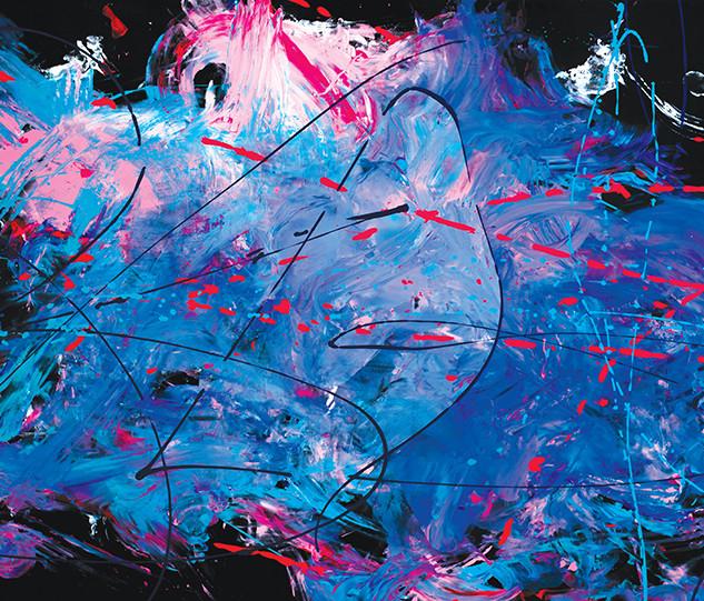 MAIN_Me. 1 공상 2015 Mixed media on canvas