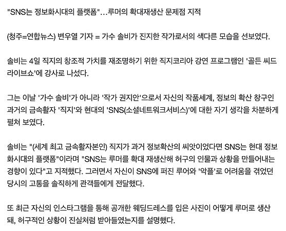 연합뉴스 <직지코리아>
