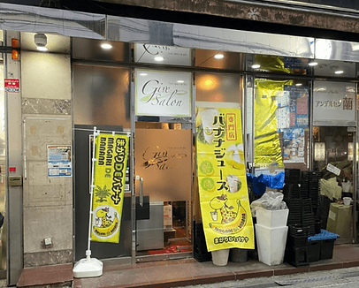 心斎橋店.png