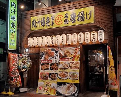 尼崎店.png