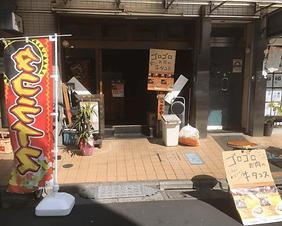 駒込昼-min.png