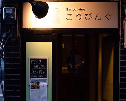 松山店3-min.png