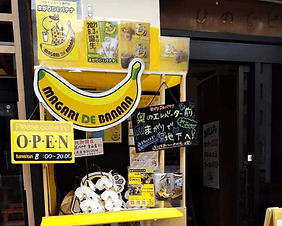 名古屋金山店3.png