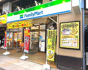 仙台定禅寺通り店.png