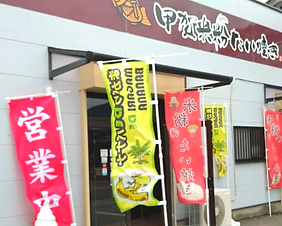滋賀湖南店.png