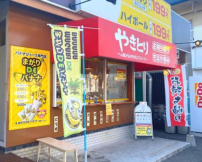 九産大前店3.png