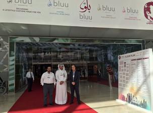 Qatar - Tunisia Exhibition - DECC