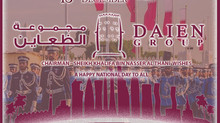 QATAR - NATIONAL DAY 2019